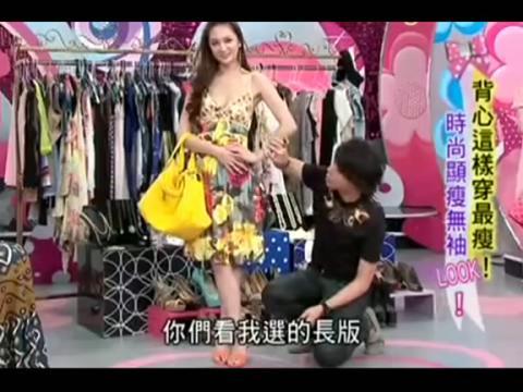 2013秋季胖人穿衣打扮