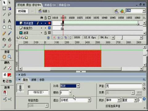 flash动画教程411 制作mtv