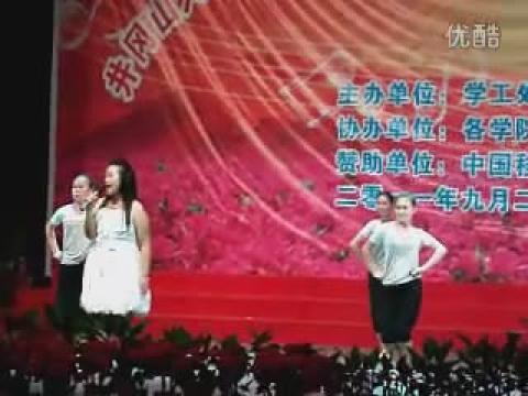 视频: QQ:30910795  井冈山大学迎新晚会美女歌伴舞 井冈山大学2011届晚会