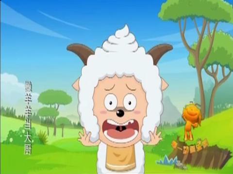 懒羊羊当大厨 第1集 乐滋滋姜饼