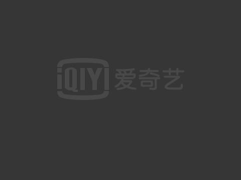 中国星跳跃总决赛 周韦彤VS高虎 季军争夺战