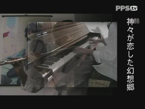 视频二重奏_钢琴在线观看-爱搜试探步图解