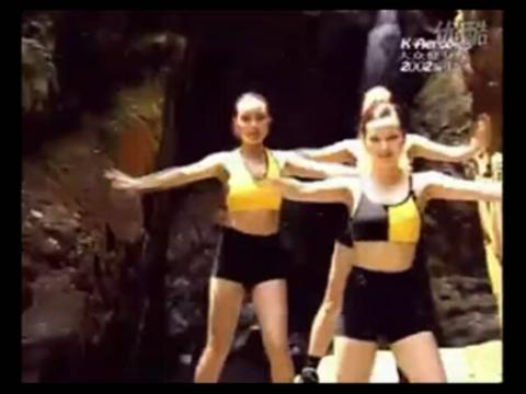 减腿瘦腰减肥操健美舞