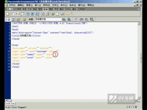 HTML 基础及应用022
