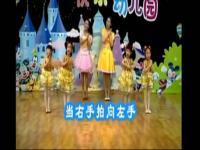 54少女时代 gee 频道:广舞