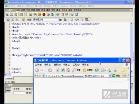HTML 基础及应用006