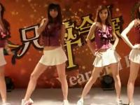 【频道】超短裤美女性感热舞