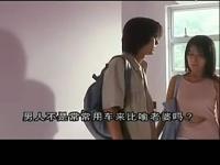 视频列表 【频道】吻戏