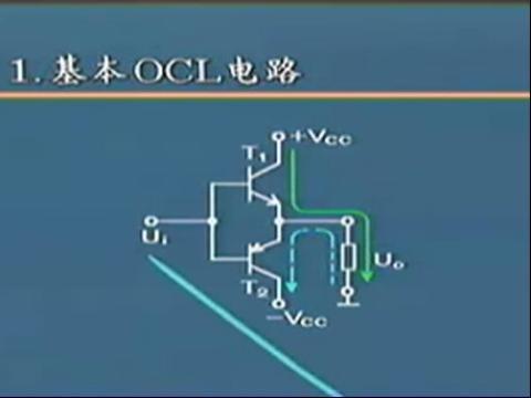 模拟电子技术基础华成英视频教程12