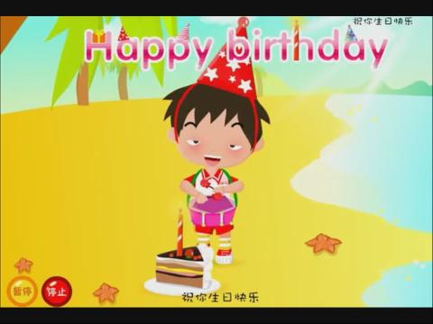 韩文版生日快乐歌的中韩文歌词和音译