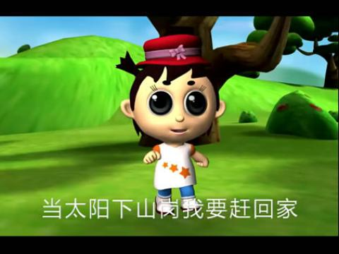 小红帽(3d版) 幼儿园儿歌