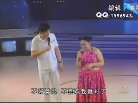 【棋牌】搞笑小黄飞 [小沈阳压岁钱全新搞笑专辑]
