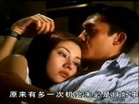 激情床吻戏 不再让你孤单吻戏床戏刘烨