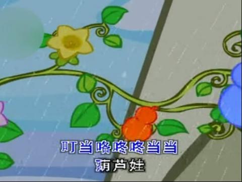 葫芦丝谱子歌曲展示