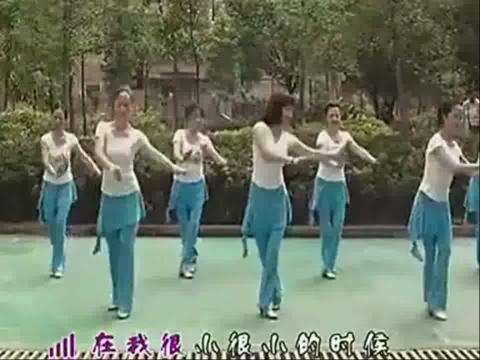 周思萍最新广场舞-雕花的马鞍