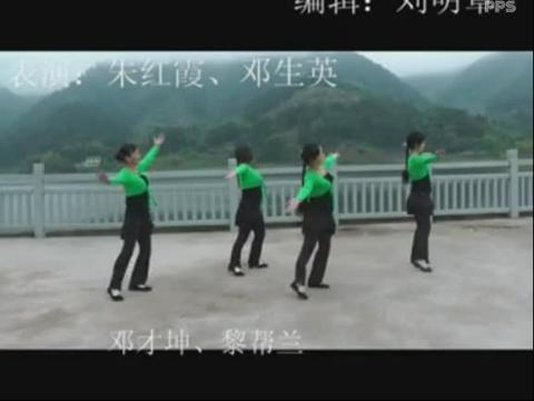 星光舞蹈队广场舞:醉月亮