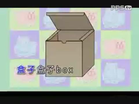 【少儿英语教学视频】文具用品