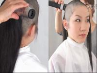 日本长发美女 自己剃光头