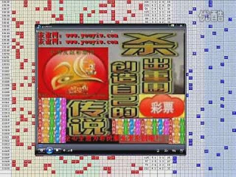 视频: 友谊网 《春天里》 3D 双色球 排列三五 大乐透 七星彩 七乐彩 彩票 片头