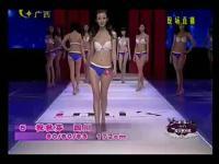 【频道】美女模特内衣走秀
