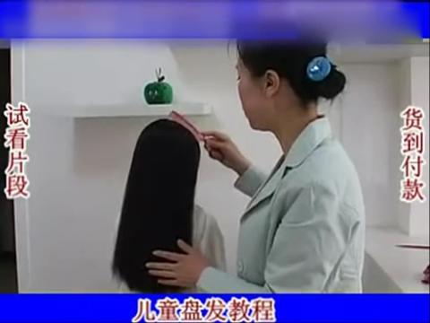 可爱儿童盘发发型扎法图解