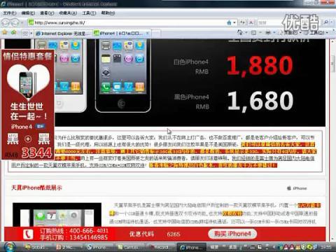 网上买手机_买手机去哪个网站好_买手机网站_苹果手机
