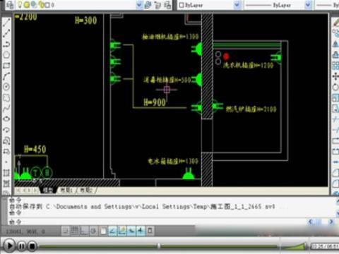 cad教程-绘制插座布置图2cad室内设计视频教程