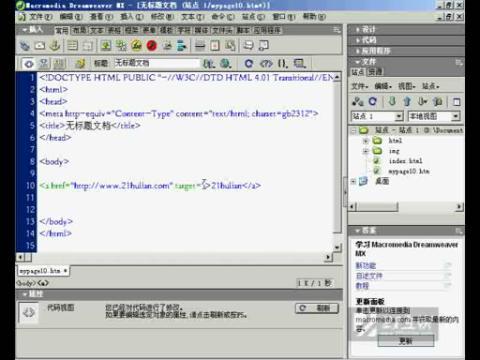 HTML 基础及应用010