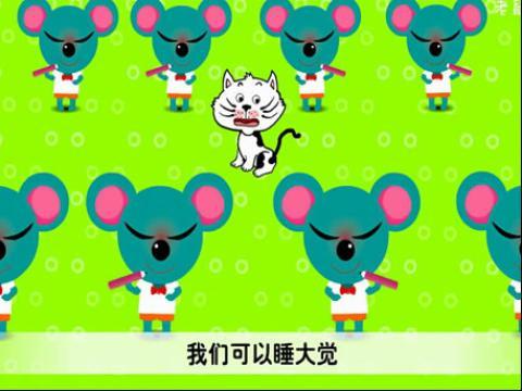 小老鼠上灯台-经典儿歌视频