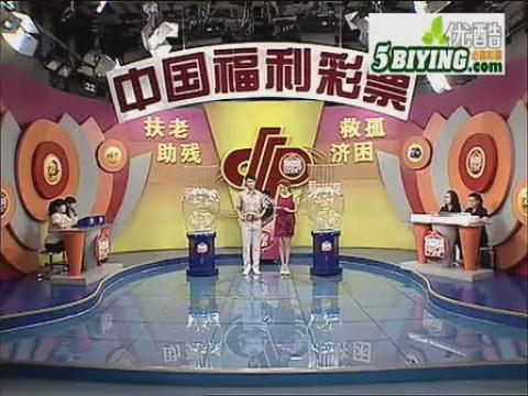 视频: 必赢彩票--双色球2011089期开奖视频