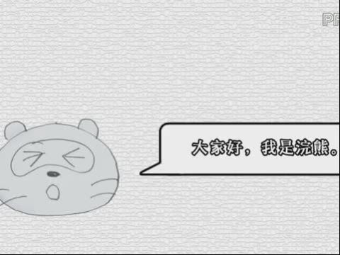 圆形简笔画之浣熊