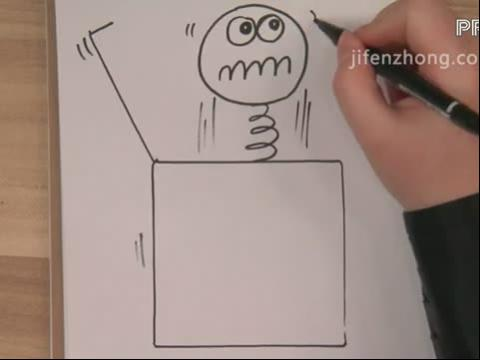 正方形饼干简笔画