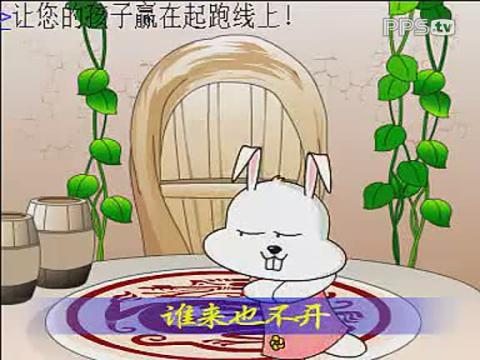小兔子乖乖儿歌 - 在线观看
