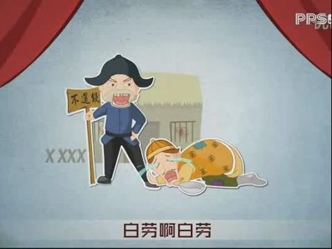 碉堡-牌桌上的中国之斗地主篇 高清