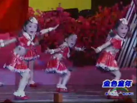 少儿舞蹈视频 向前冲