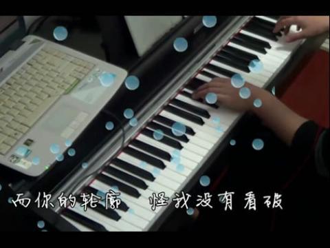邓紫棋《泡沫》钢琴曲[超清版]