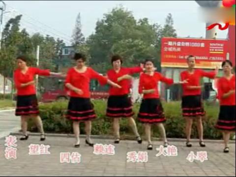 广场舞兔子舞9步图片 兔子舞视频