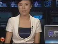 视频标签:美女资讯