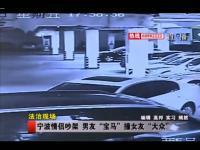 实拍上海女子地铁站遭偷拍裙底