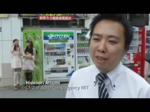 日本推美女大腿广告位