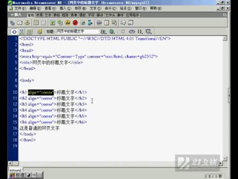 HTML 基础及应用003