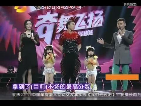 奇舞飞扬20130401超萌表情帝摇滚《公鸡下蛋》