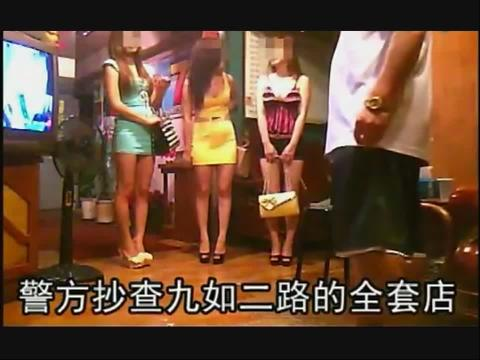 记者暗拍女子全裸按摩