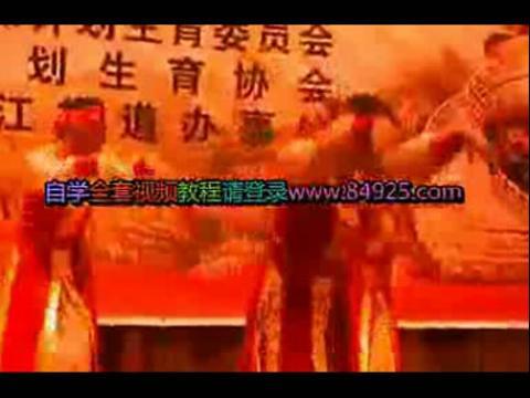 广场舞雕花的马鞍广场舞教学视频大全动动健身舞广场