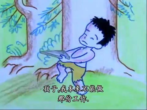 佳动画短片--《月亮和儿子