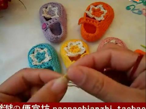 太阳花宝宝鞋编织步骤讲解
