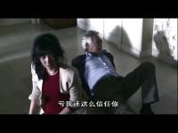 《夜关门:欲望之花》激情片段:老校长欲罢不能强上女