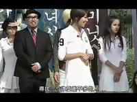 韩国美女热舞视频