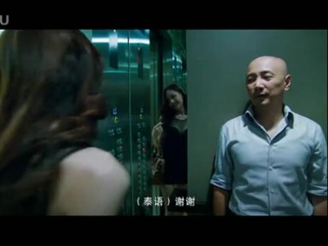 【时时彩后三】人在囧途之泰囧曝三人版海报预告 标清(