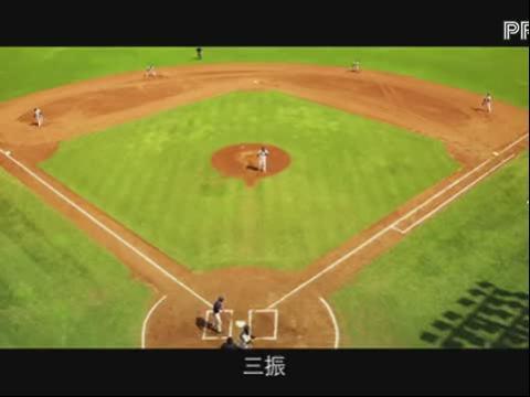 電影《球愛天空》前導預告HD搶鮮版